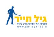 giltayar